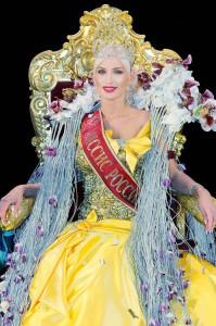 Crown Mrs. Globe 2011, Mrs. Russia 2010 Alisa Krylova