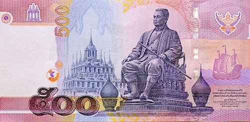 A 500 baht note from Thailand. This is roughly equivalent to £10 of British money