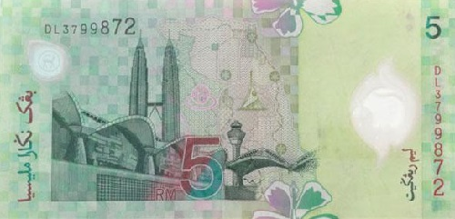 A five ringgit note from Malaysia showing the Kuala Lumpur International Airport, the Petronas Twin Towers, and the Multimedia Super Corridor