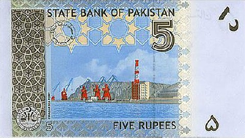 A five rupee note from Pakistan. The port depicted is Gwadar port, which opened in 2008