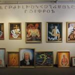 Art of Doctor Kevorkian