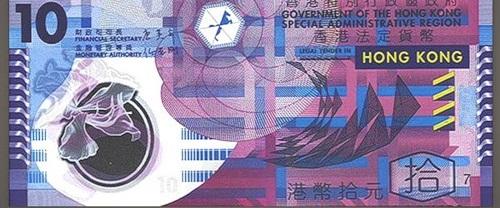 The art of money. Hong Kong (Hong Kong Dollars)