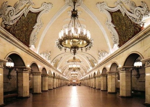 Subway in Kazan