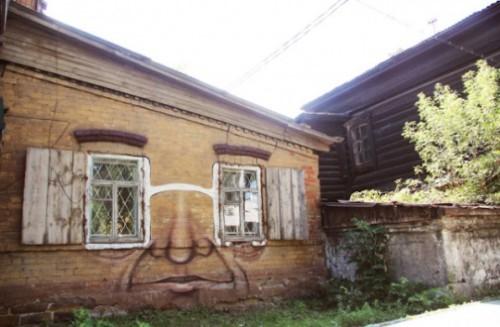 Street art by Nikita Nomerz, Nizhny Novgorod
