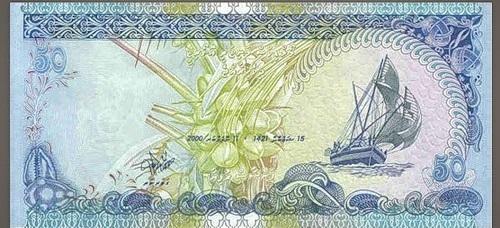 The Maldives (Rufiyaa)
