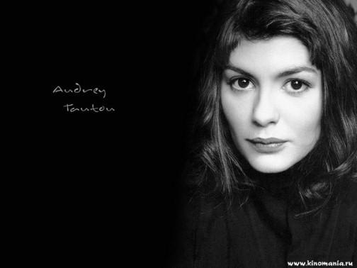 Audrey Justine Tautou