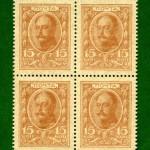 15 kopeck Imperial postage stamp