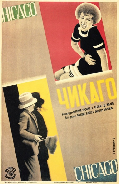 Movie Posters of 1920's Russia