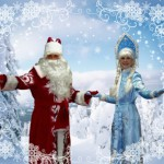 Winter fairy tale – Ded Moroz and Snegurochka