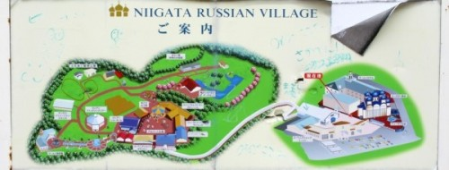 Abandoned Russian Village In Japan