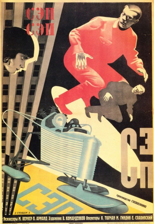 SEP 1929. Movie Posters of 1920's Russia