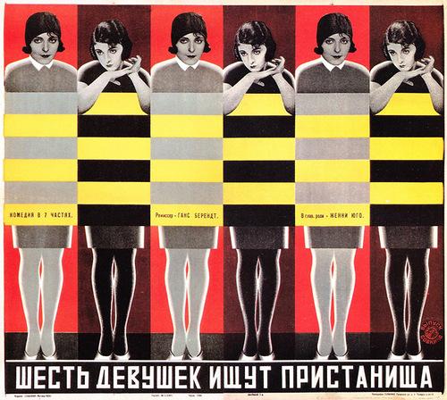 Six Girls Seeking Shelter, 1927. Russian Avant-garde movie posters by brothers Vladimir and Georgii Stenberg