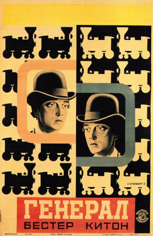 The General 1927. Russian Avant-garde movie posters by brothers Vladimir and Georgii Stenberg