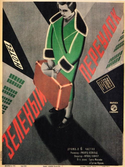 The Green Alley, 1929. Russian Avant-garde movie posters by brothers Vladimir and Georgii Stenberg