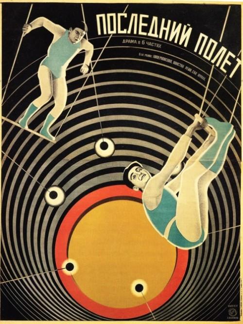 The Last Flight 1929. Russian Avant-garde movie posters by brothers Vladimir and Georgii Stenberg