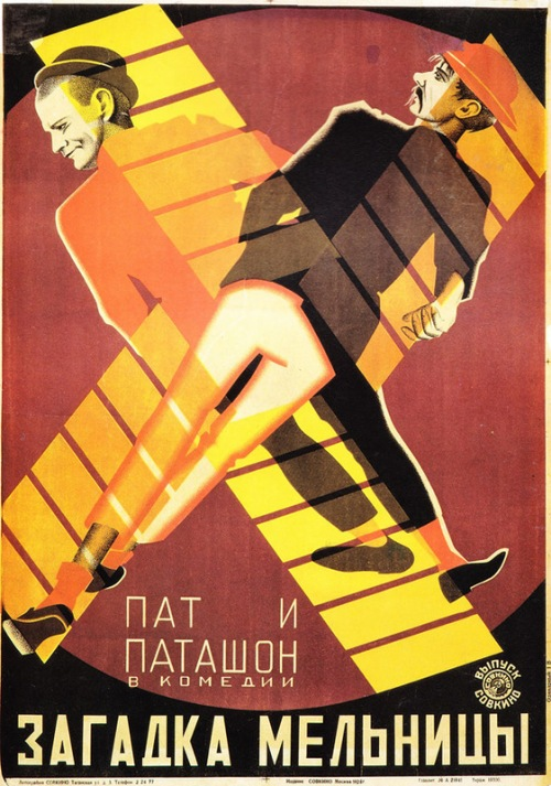 The Mystery of the Windmill, 1928. Russian Avant-garde movie posters by brothers Vladimir and Georgii Stenberg