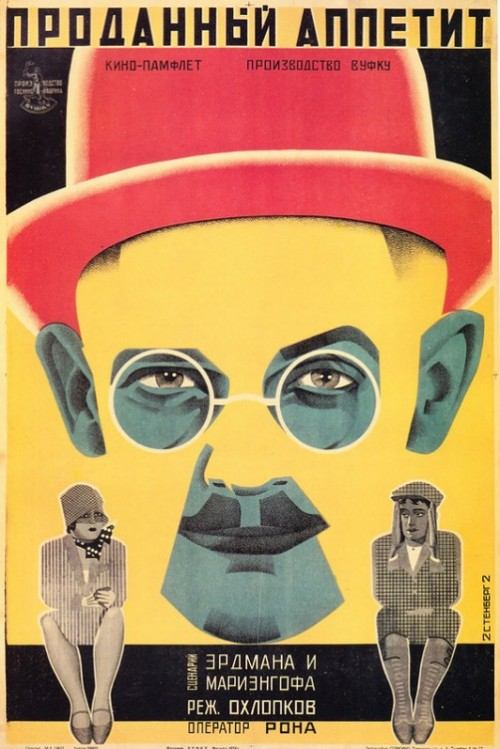 The Sold Appetite, 1928. Russian Avant-garde movie posters by brothers Vladimir and Georgii Stenberg