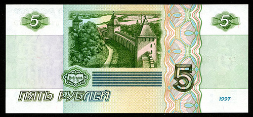 five ruble banknote of Russia, 1997