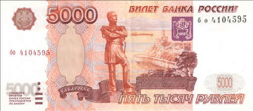five thousand rubles banknote