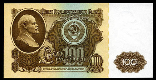 one hundred ruble banknote of the Soviet Union, 1961