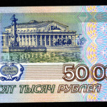 History of Russian Paper Money