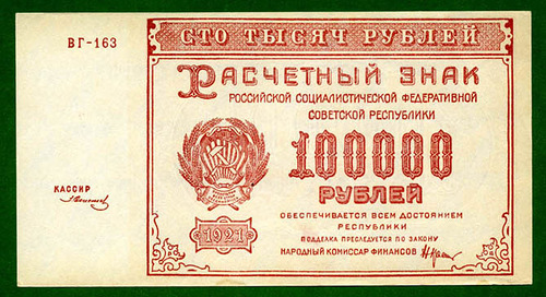 one hundred thousand ruble of Soviet Russia