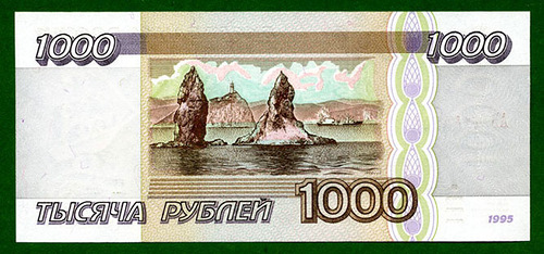 one thousand Russian ruble banknote of 1995