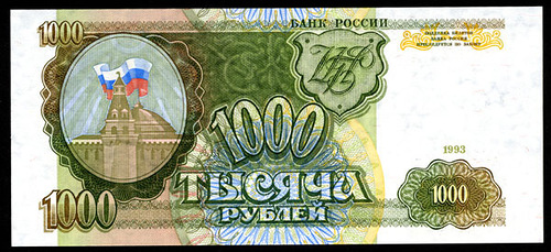 one thousand rubles of perestroika time, 1993, bank of Russia