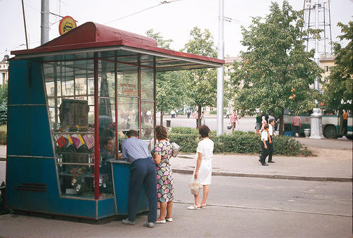 The USSR in photography by Jacques Dupaquier