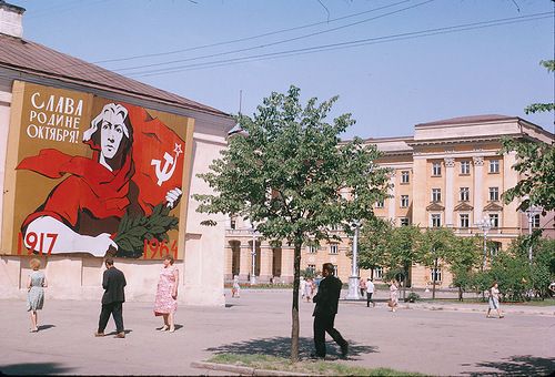 USSR photos by Jacques Dupaquier