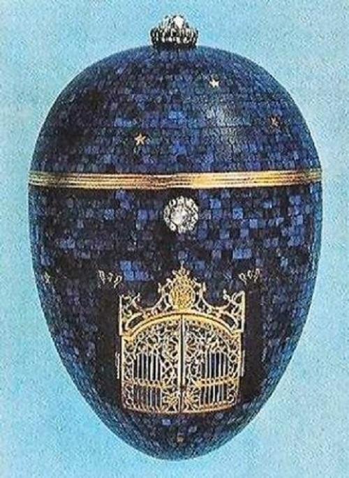 "Egg ""Twilight."""
