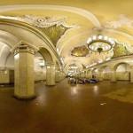Gorgeous design, Borisovo (Moscow Metro)