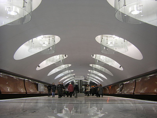 Borisovo (Moscow Metro)