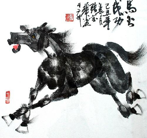 Fingerprint paintings by Chinese artist Zhang Baohuang