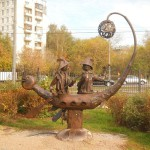 Zodiac sculpture made by Moscow sculptor Andrey Aseryants