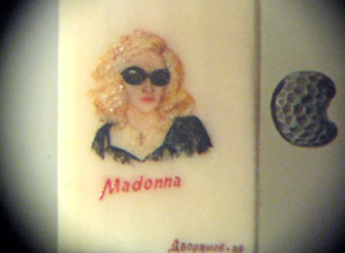 Madonna. Paintings on poppy seeds by Valery Dvoryanov