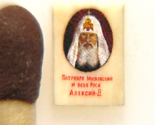 Patriarch of Moscow and all Rus Alexy II (23 February 1929 – 5 December 2008). Painted on a poppy seed by Russian artist-micro miniaturist Valery Dvoryanov