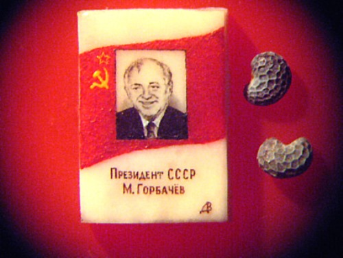 President of the USSR Mikhail Gorbachev. Painted on a poppy seed by Russian artist-micro miniaturist Valery Dvoryanov