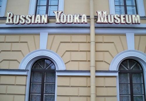 Vodka Museum in St. Petersburg, Russia