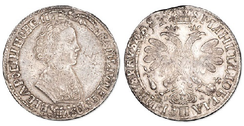Most Expensive Russian Coins. 1 ruble, 1705 - 47 000 $