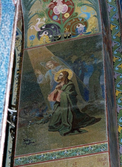 Mosaics in Church of the Savior on Blood. Agony in the Garden (designed by N. Shakhovskoy)