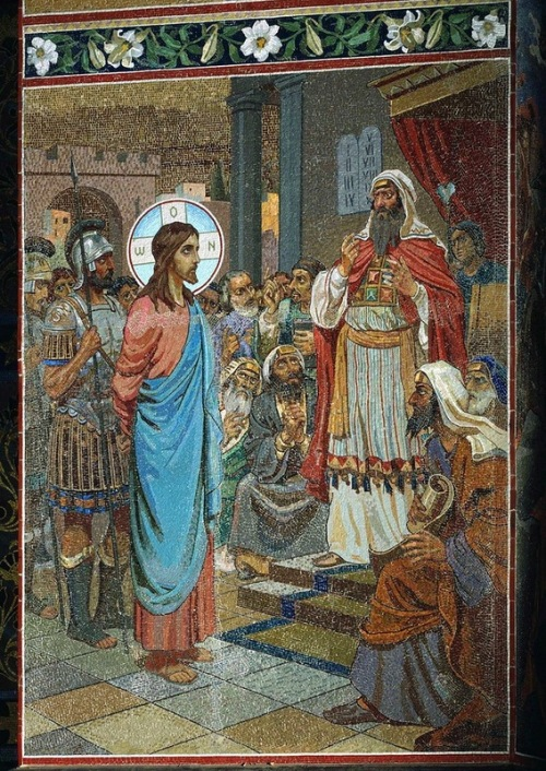 Christ and Caiaphas (artist N. Shakhovskoy)