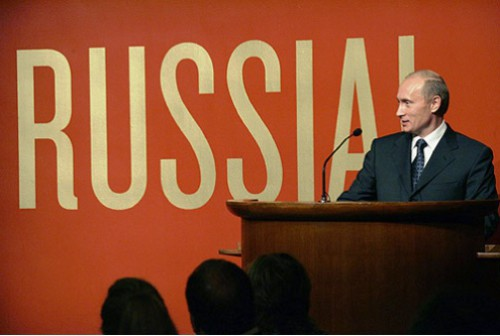 First museum dedicated to Russian president Vladimir Putin