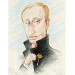 First mesum dedicated to Russian president Vladimir Putin