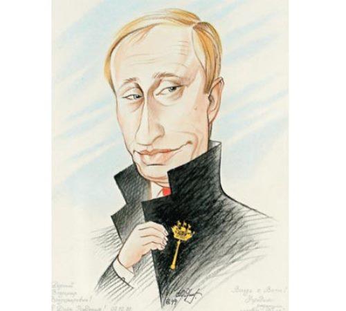 caricature portrait of Russian president Vladimir Putin