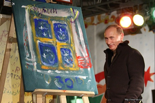 Painting by Putin