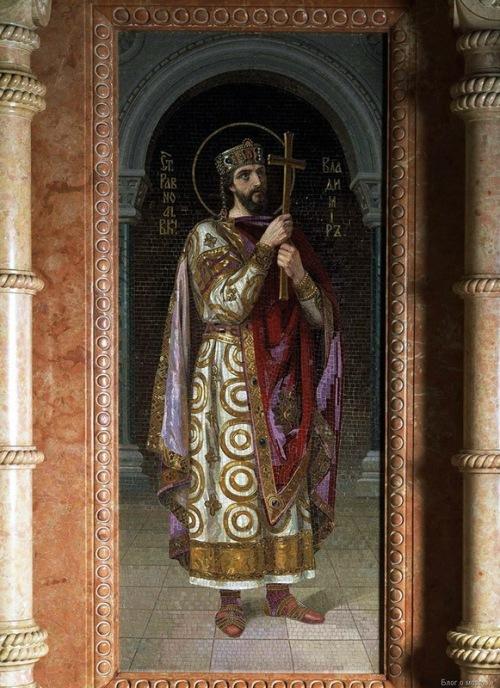 Holy Prince Vladimir (NK Bodarevsky)