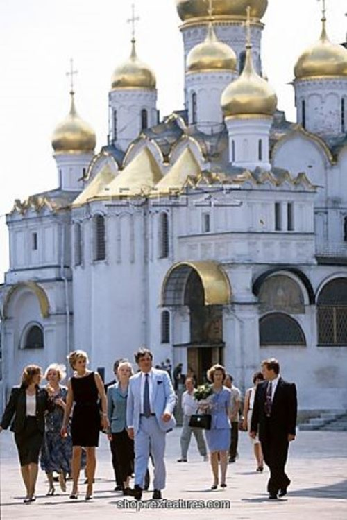 Princess Diana in Moscow, Russia