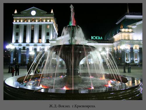 Krasnoyarsk, Siberia, Russia