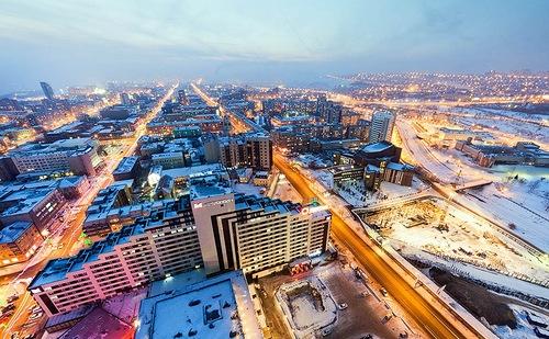 Krasnoyarsk beautiful Siberian city